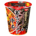 【日本直邮】日本日清NISSIN 最新口味  蒙古担担面中本辛皆味噌口味杯面大杯装 118g