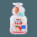 日本贝亲 婴儿新生儿宝宝 桃子水沐浴露洗发二合一 450ml 含保湿成分