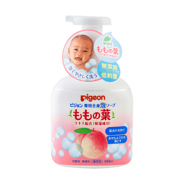 Japan Pigeon Peach Leaf Medicinal Moisturizing Body Foam Soap 450ml