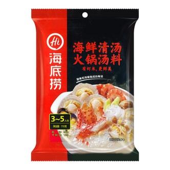 海底捞 海鲜清汤火锅汤料 含虾米 110g 3-5人份