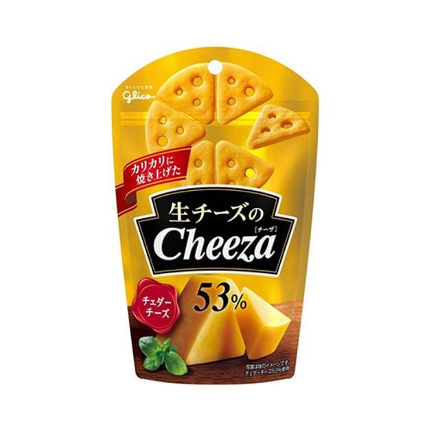 商品详情 - 日本GLICO格力高 53%芝士奶酪薄脆起司饼干 切达芝士味 40g - image  0