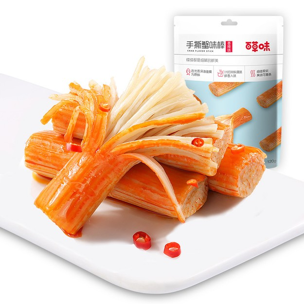BE&CHERRY Crab flavor stick 120gx2