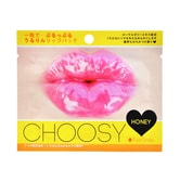 PURE SMILE CHOOSY Lip Mask Honey 1pc
