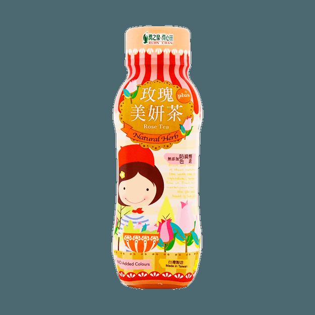 Product Detail - SUFOO LIFE Rose & Lotus Leaf Tea 330ml - image 0