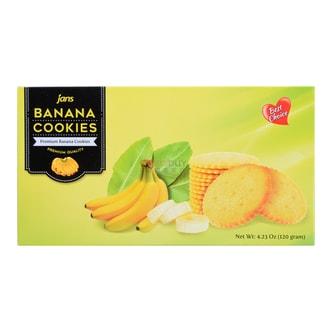 印尼JANS 香蕉糖味薄脆饼干 120g