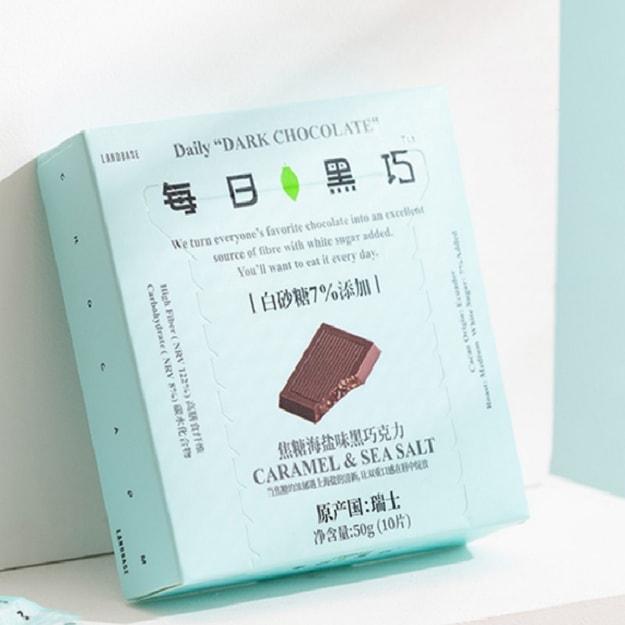 商品详情 - 每日黑巧 瑞士产 明星健身减肥随身黑巧克力 焦糖海盐 10片/盒 - image  0