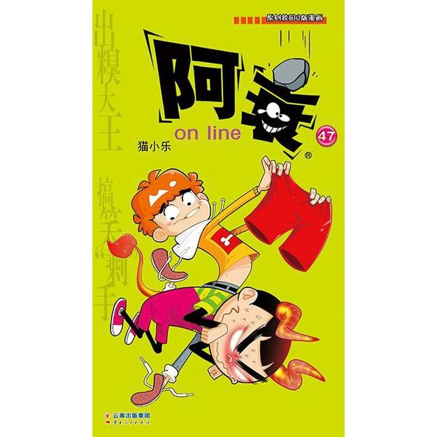 商品详情 - 阿衰on line 47 - image  0