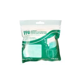 FFG 绿色 三层防尘防口沫防细菌 高级儿童口罩 佩带弹性挂耳 不勒耳 10片装  适合年龄 10~15岁