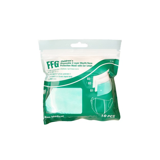 商品详情 - FFG 绿色 三层防尘防口沫防细菌 高级儿童口罩 佩带弹性挂耳 不勒耳 10片装  适合年龄 10~15岁 - image  0