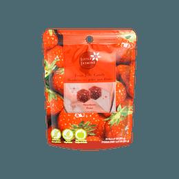 台湾LITTLE JASMINE 草莓软糖 50g 【新品首发】