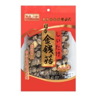 黄府山珍 养身园食用菌系列 日本金钱菇 170g