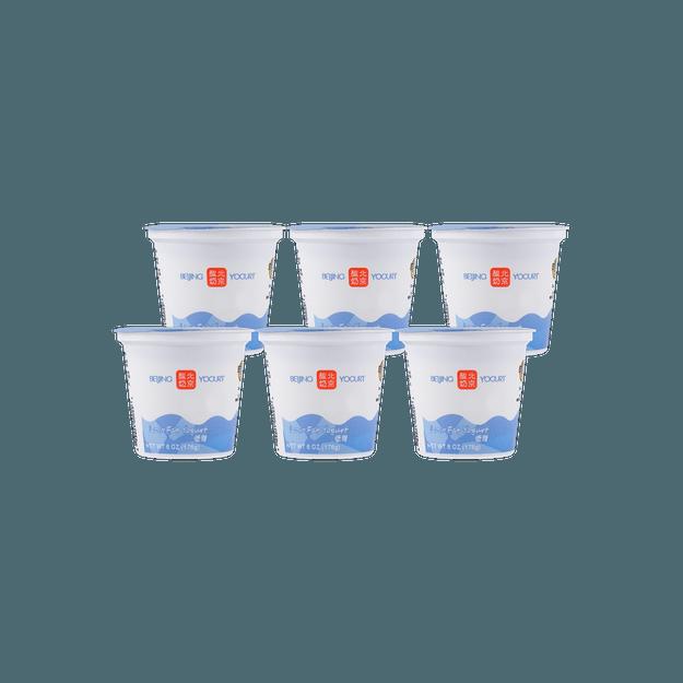 商品详情 - 【冷冻】【超值组合装】北京酸奶 低脂 175g*6 - image  0