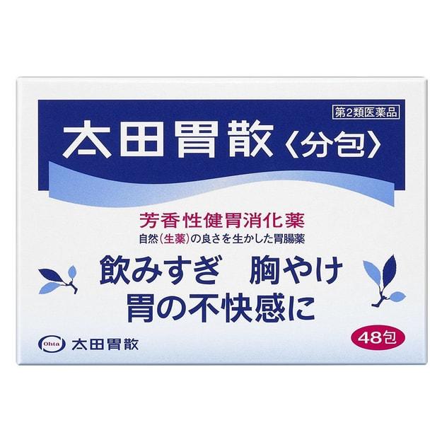 商品详情 - DHL直邮【日本直邮】日本太田胃散健胃生药 48分包 - image  0