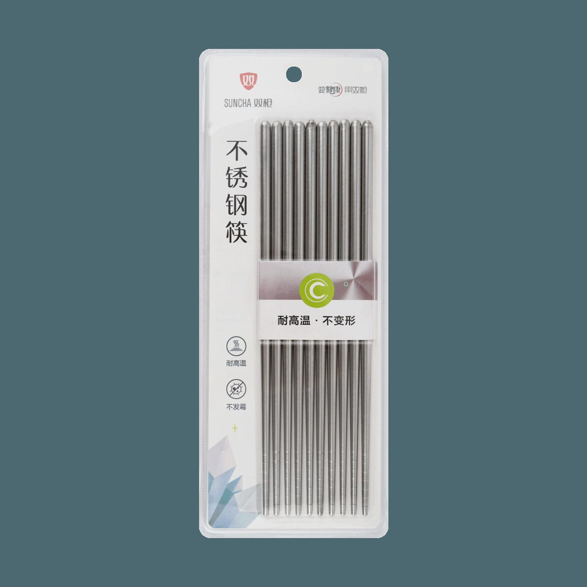 Yamibuy.com:Customer reviews:SUNCHA Slip Resistant Stainless Steel Chopsticks 5 Pairs