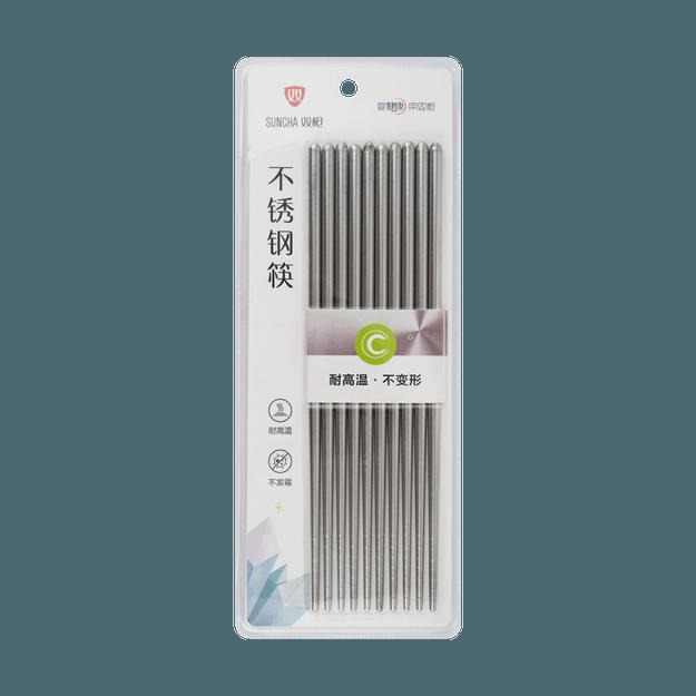 商品详情 - 双枪 不锈钢筷子 5双入 耐高温 不变形不发霉 - image  0