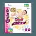 GOO.N Premium Soft Baby Diaper Small Size 76 Sheets 4-8kg (8-14lb)