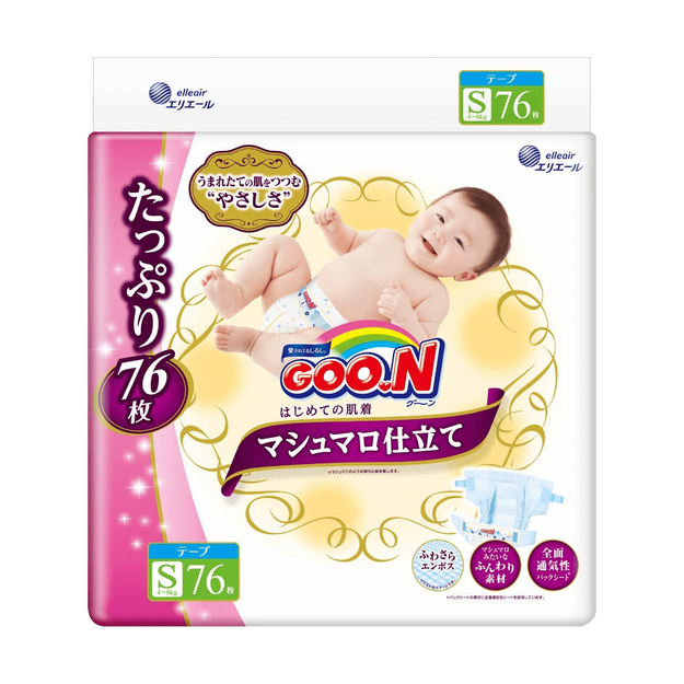 Product Detail - GOO.N Premium Soft Baby Diaper Small Size 76 Sheets 4-8kg (8-14lb) - image 0