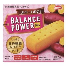 JAPAN HAMADA Balance Power Big Cookies Bar Sweet Potato Flavor 4pc