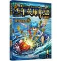 少年英雄联盟 1 摧毁海底怪兽