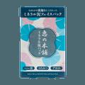 MEGUMI HONPO Beauty Fluid Face 100g
