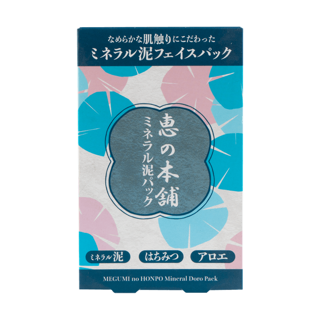 Product Detail - MEGUMI HONPO Beauty Fluid Face 100g - image 0