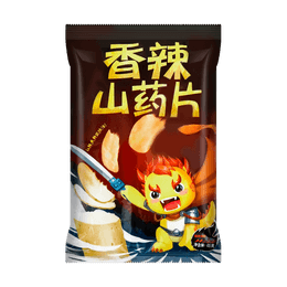【EXP 11/25/2020】SHUDAOXIANG Spicy Mountain Pill 65g