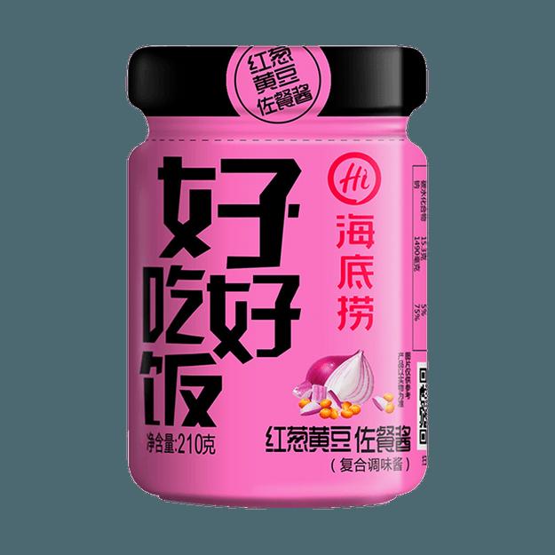 商品详情 - 海底捞 好好吃饭 红葱黄豆佐餐酱 210g 包装随机发 - image  0