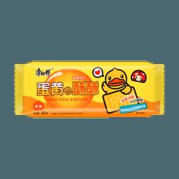 康师傅 蛋黄也酥酥 蛋黄饼干 原味 80g