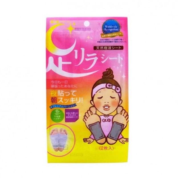 商品详情 - 日本ASHIRIRA树之惠 本铺中村美人足贴粉色钛元素 2枚入 - image  0