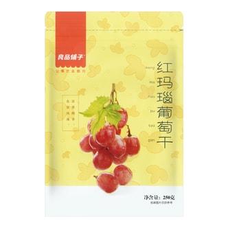 BESTORE  Hardcover Red Agate Raisins 250g