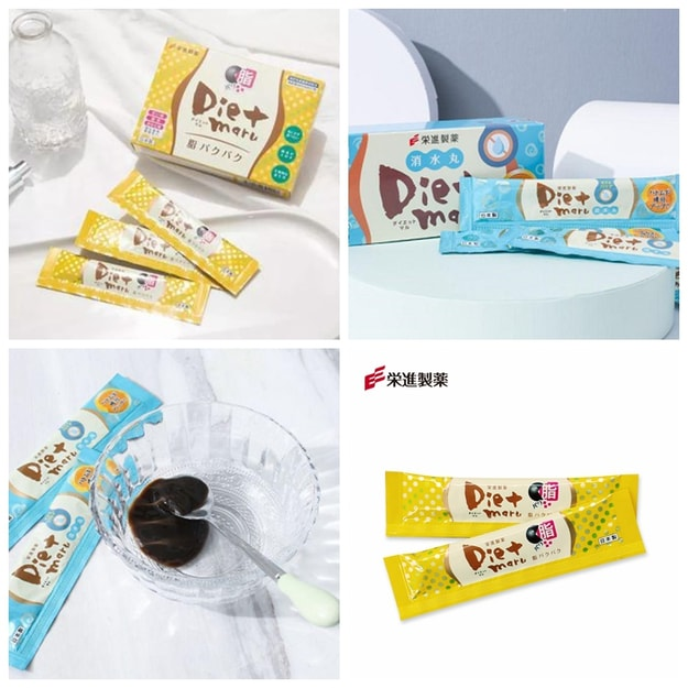 Product Detail - DIET MARU Consumers Shuiwan 10 bags + Grease Removals Ball 120g - image  0