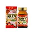 【日本直邮】日本健美家 抑制糖分摄入 针对想减肥保持身材爱甜食怕发胖人群 无需忍耐美食诱惑 180粒