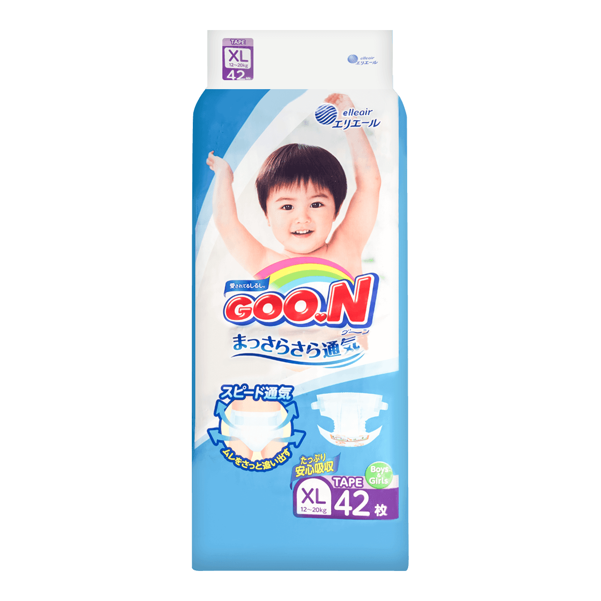 Yamibuy.com:Customer reviews:GOO.N Baby Diaper Tape Type XL Size 12-20kg 42pc (with Vitamin E)