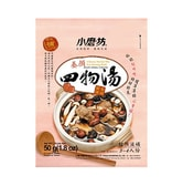 TOMAX Chinese Herbal Soup Base -Beauty Purpose