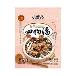 Chinese Herbal Soup Base -Beauty Purpose
