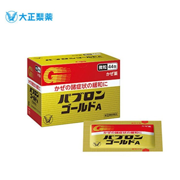 Product Detail - TAISHO Pharmaceutical Gold Particles 44pcs - image 0