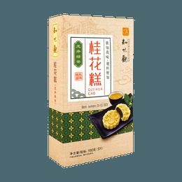 ZHIWEIGUAN Longjing Green Tea Osmanthus Cake 190g
