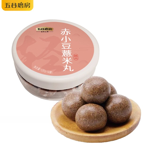 Product Detail - WUGUMOFANG Red Bean Barley Balls 126g 14pcs - image  0