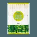 Korea JAYONE Disposable Wooden Chopstick Regular Size 30pcs