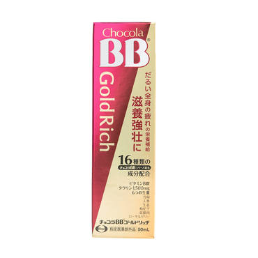 CHOCOLA BB GoldRich 50ml