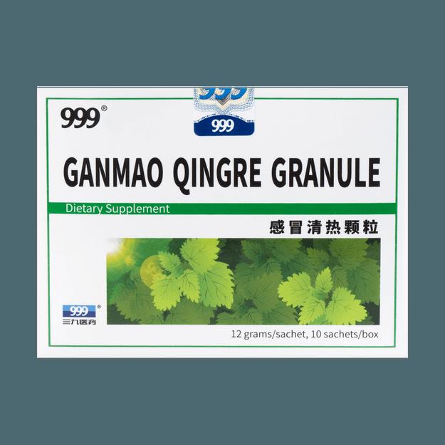 Product Detail - 999 Sanjiu Ganmao Qingre Granule 10 Packs 120g - image 0