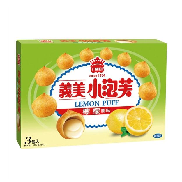 商品详情 - 義美 小泡芙柠檬 171G量販(3入/盒) - image  0
