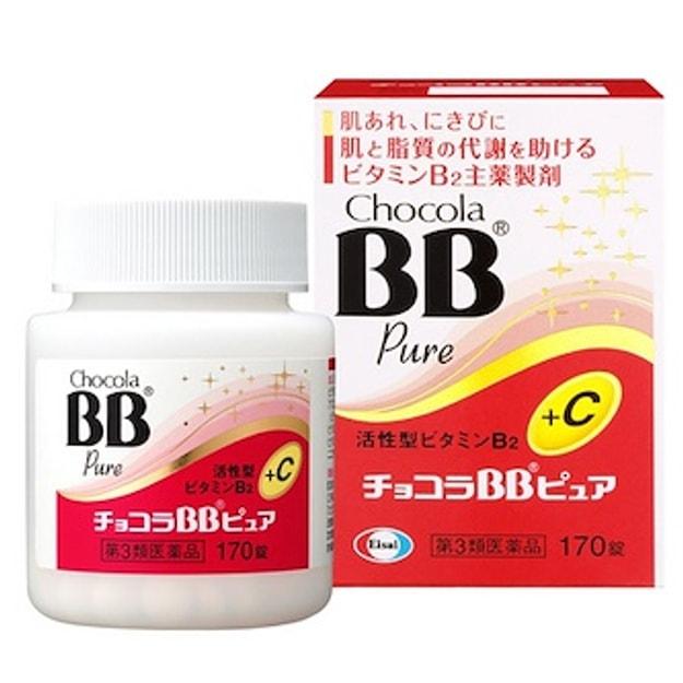商品详情 - 【日本直邮】日本 Chocola BB Pure +C 祛痘美肌抗疲劳补剂B2 170粒装 - image  0