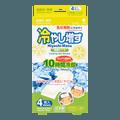 日本KOKUBO小久保 长效退热贴降温贴 无香型 4枚入 成人儿童适用  新旧包装随机发送