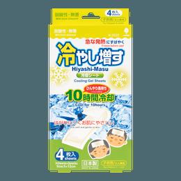 KOKUBO Adult & Children Cooling Gel Sheet Fever Reduction Sheet Unscented 4 Sheets Package ship randomly