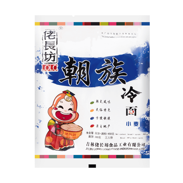 Product Detail - LCF Naengmyeon Korean Wheat Noodle 450g - image 0