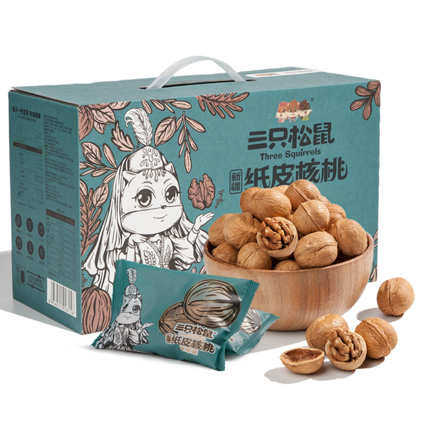 Product Detail - THREE SQUIRRELS-Thin-shelled walnut Herb flavour 1250g - image 0