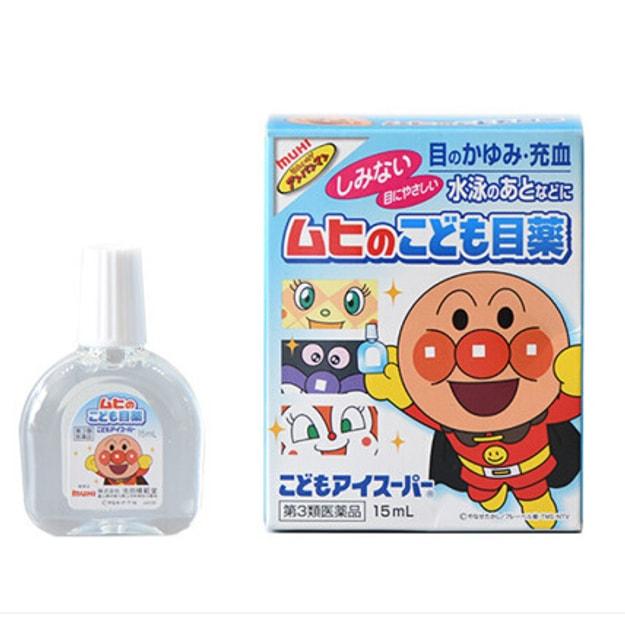 Product Detail - MUHI  Eye Drop Children 15ml - image 0