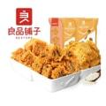 [中国直邮] BESTORE 良品铺子蟹香蛋黄锅巴网红零食休闲食品75g