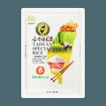 米屋 台湾顶级大米 香甜可口 黏性极佳 营养丰富 4.4bl
